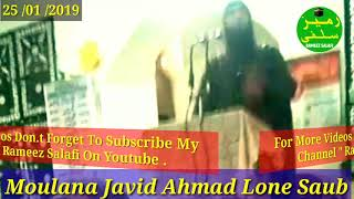Your Heart Will Cry After Watching This Short Clip. Moulana Javid Ahmad Lone Saub At Shallabugh Gbl