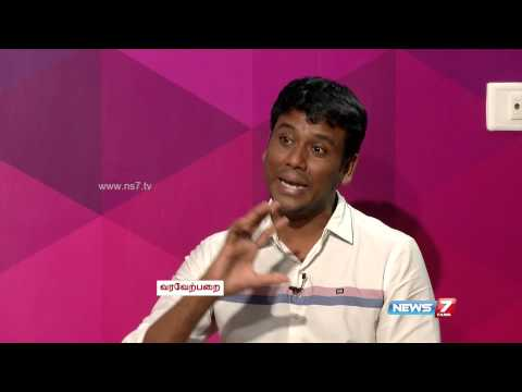 Hunt for your own talent to be successful, says social activist Hemachandran