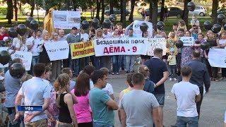 Почти две сотни обманутых дольщиков организовали в Уфе митинг