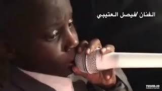 الفنان فيصل العتيبي - في بيتكم خوخه 2018  حفله (ابو حمدان)