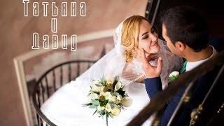 Свадьба Татьяны и Давида в Калининграде