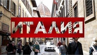 видео Поездка в Венецию с ребёнком