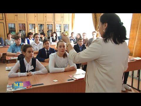 В Упоровском районе стартовал конкурс педагогического мастерства