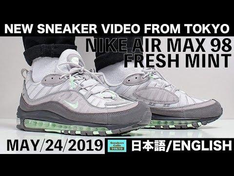 ナイキ-エアーマックス98-フレッシュ-ミント-nike-air-max-98-fresh-mint-[日本語/english]
