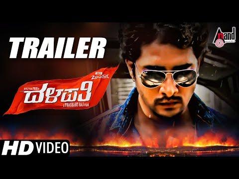 Dalapathi New Kannada HD Trailer 2017 |...