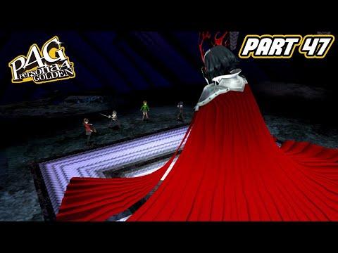 Persona 4 Golden - Boss: Kusumi - No Okami #47
