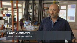 Смотреть видео Репортаж про Шапоклак. Программа Афиша, канал Москва 24 онлайн