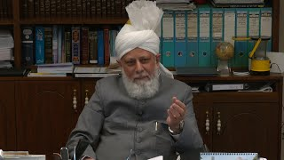 This Week With Huzoor - 18 June 2021