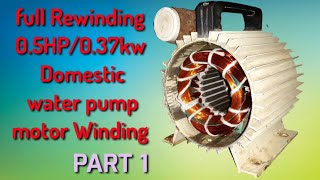 PART 1_Rewinding 0.5HP, 1/2HP, half HP water pump motor (पानी मोटर winding) Domestic water pump