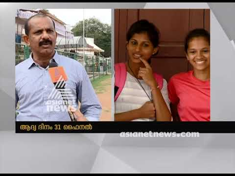 Kerala State school athletic meet to start tomorrow at Trivandrum