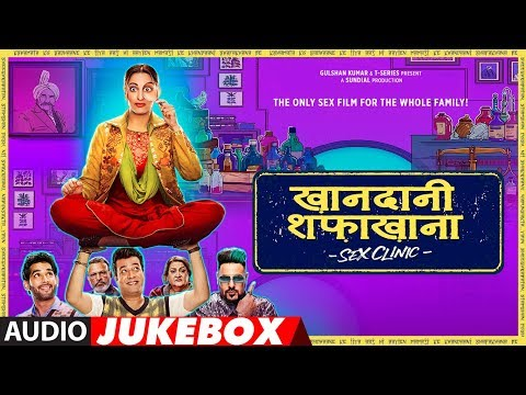 Khandaani Shafakhana I Full Movie Audio Jukebox | Sonakshi Sinha, Varun Sharma