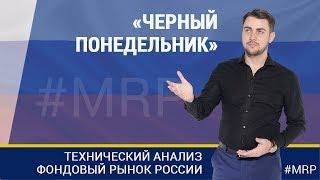 Вброс бюллетеней, выборы 18 марта 2018, Люберцы, Выборы президента  России 2018