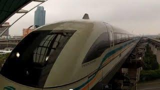 431кмч - В поезде MagLev на магнитной подушке
