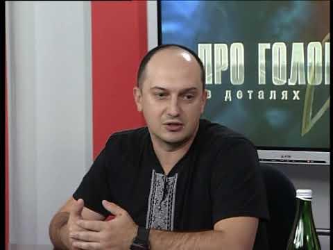 Актуальне інтерв'ю. Українська призма: зовнішня політика