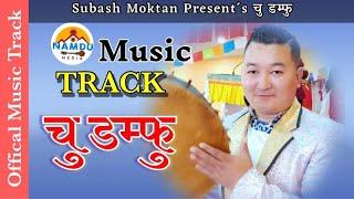 Chu damfu sello dancing karaoke subhash tamang