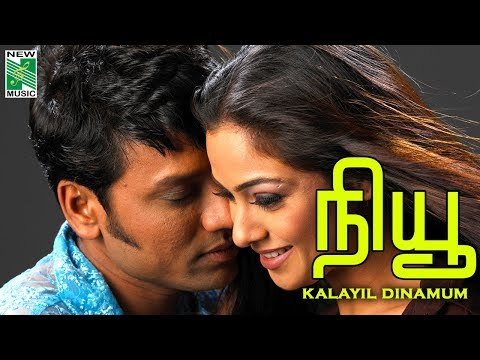 New - Kalayil Dhinamum Lyric Video | S.J.Surya, Simran | A.R.Rahman