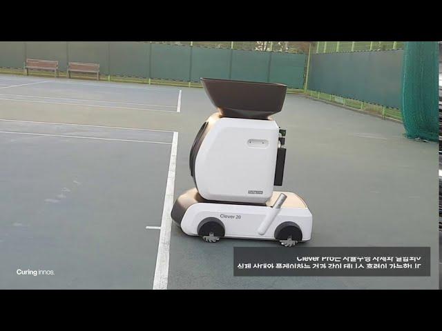 인공지능 테니스 1인 훈련 시스템 - Clever Pro