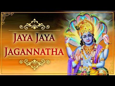 Jaya Jaya Jagannatha   Vishnu Aarti   Vishnu Sahasranamam   Bhakti Songs