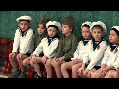 Сад 73.  День защитника отечества в детском саду. Наш утренник