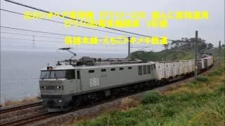 Beautiful World 麗しき鉄道 (鉄道映像博物館) 寝台特急「カシオペア...