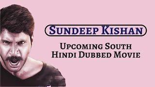 Sundeep kishan Upcoming Hindi Dubbed Movie | Maayavan Hindi Dubbed Full Movie | Joru Hindi Dubbed