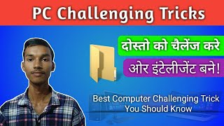 Best Computer Challenging Tricks You will not know | by PG TecH EasY