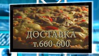 660-600 ДОСТАВКА ПИЦЦЫ СТАВРОПОЛЬ кафе ВОСТОК в Ставрополе ЛУЧШИЕ ПРОЕКТЫ Доставка еды в России