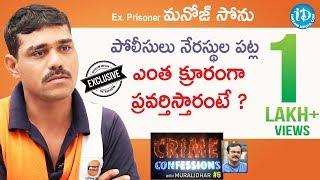 Ex-Prisoner Manoj Sonu Exclusive Interview || Crime Confessions With Muralidhar #6