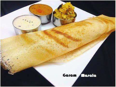 Masala Dosa Kerala Style മസാല ദോശ
