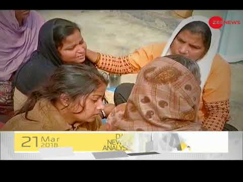 DNA: 39 Indians were killed in Mosul but 'data theft' on Facebook is creating stir