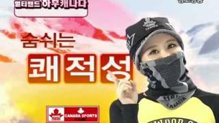 하후캐나다 명품 방한 니트모자 등산 스포츠 야외업무등 …