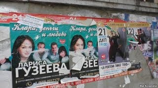 Невъездные артисты: помешает ли «Миротворец» гастролям россиян в Крыму? | Радио Крым.Реалии
