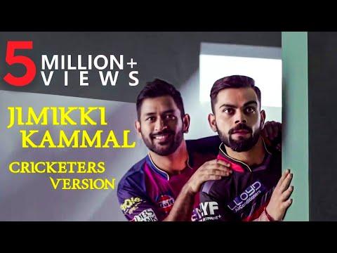 Jimikki Kammal ft Dhoni Kohli Sachin Version HD