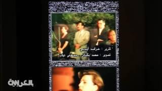 الفن السوري... بين مطرقة توثيق الحرب وسندان تمثيل الوجه الجميل لسوريا