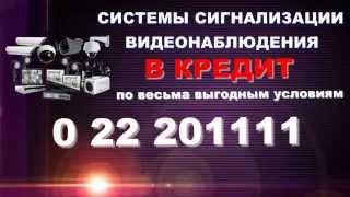 Охранное агентство MediaSecurity. Кишинёв, Молдова(Охранное агентство MediaSecurity с более чем 22-годичной истории в области охраны предлагает Вашему вниманию возм..., 2015-03-28T11:12:32.000Z)