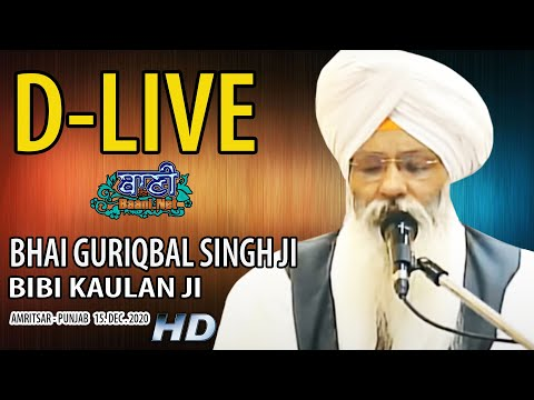 D-Live-Bhai-Guriqbal-Singh-Ji-Bibi-Kaulan-Ji-From-Amritsar-Punjab-15-Dec-2020