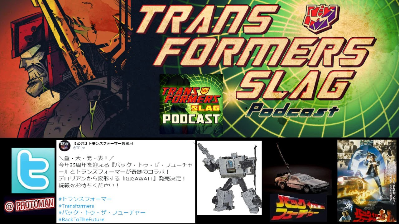 Transformers Back To the Future Gigawatt getting WIDER release!