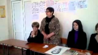 Школа имени Ст. Шаумяна. Открытый урок русского языка, часть 2.