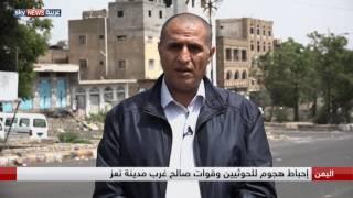 مراسلنا في اليمن: قوات الشرعية بدعم من التحالف العربي تحقق تقدما في مأرب  وصعدة والجوف