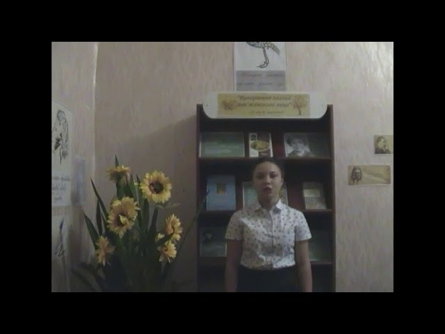 Изображение предпросмотра прочтения – КристинаГригорьян читает произведение «Лежат они, написанные наспех» М.И.Цветаевой