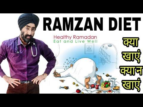 best-food-for-ramzan-|-eat-well-live-well-|-healthy-ramadan-|-dr.education-(hindi)