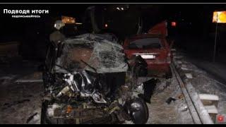 Военный КАМАЗ устроил смертельное ДТП на трассе Кострома-Иваново. Погиб один человек, 4 пострадали.