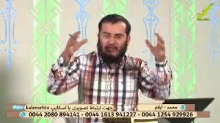 اعتقادات ابوجهل ها و مشرکین مکه در ترازوی آخوندهای افراطی