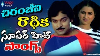 Chiranjeevi and raadhika super hit telugu video songs collection watch more movies @ http://www./volgavideo http://www./user/newvolgavi...