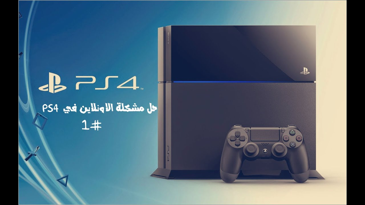 PS4 BANNED (WS-37338-4) FIXED ? by Eagle Gaming98