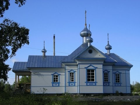 знакомство с города беломорска