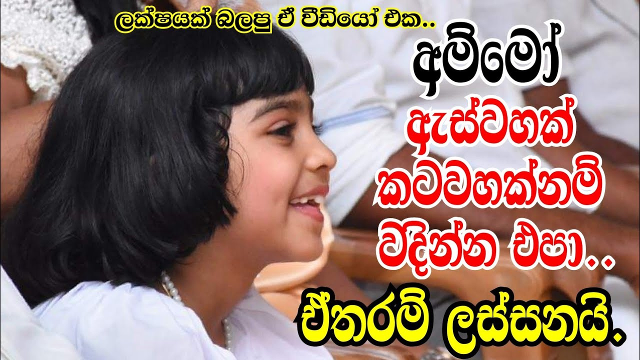 Aksha Chamudi Derana Little Star 9 Grand Final Songs | Col3neg Television