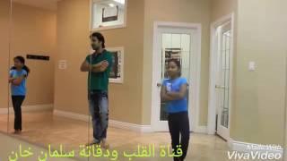 ااجمل رقص هندي على اغنية هندية من فيلم بريم رتان دهان بايو💖بطولة سلمان خان وسونام كابور،،