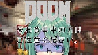 [LIVE] 【DOOM】アイドル志望がんばります。【アイドル部】