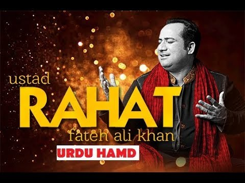 Urdu Hamd By Rahat Fateh Ali Khan 2016 - Islamic World